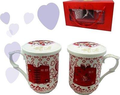 *興雲網購3店*【01200】新郎新娘蓋杯2入 結婚杯 碗組 飯碗 陶瓷碗 結婚禮物禮品