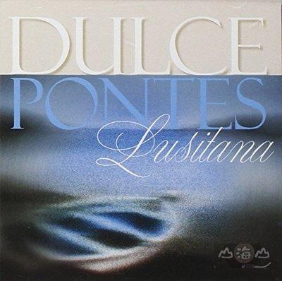 【進口版】首張專輯 Lusitana / 邦蒂絲 Dulce Pontes---MOV30426