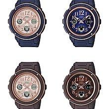 BuyLike!CASIO BABY-G BGA-150PG-2B1, 2B2 藍, 5B1, 5B2 啡 女 錶 BGA-150  (包快遞)