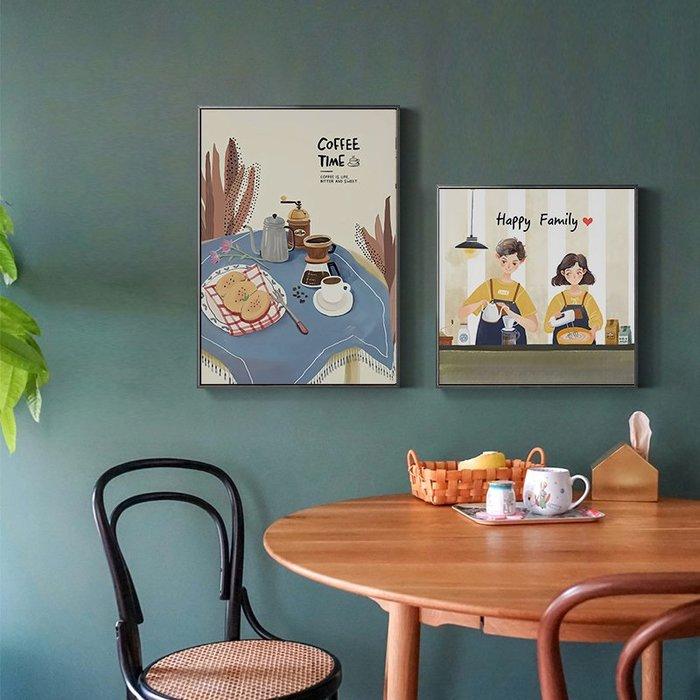 現代簡約北歐小清新手繪小眾水彩情侶餐廳美食裝飾畫畫芯餐廳掛畫(3款可選)