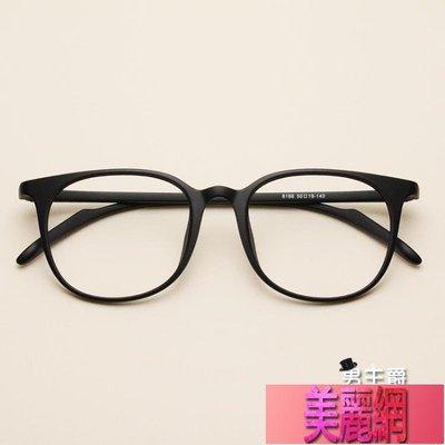 鏡架潮款眼鏡男超輕TR90配眼鏡架女復古大框平光眼鏡~美麗網~