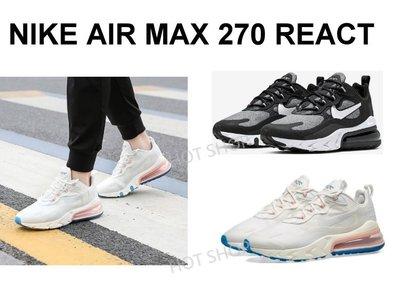 NIKE AIR MAX 270 REACT 慢跑鞋 黑灰白 白粉藍 運動鞋 休閒鞋 女鞋 男鞋 情侶鞋
