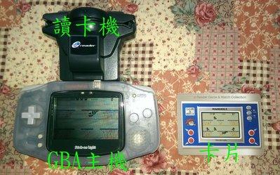 GAME&WATCH GBA E reader 讀卡機 刷卡機 (全新未拆)