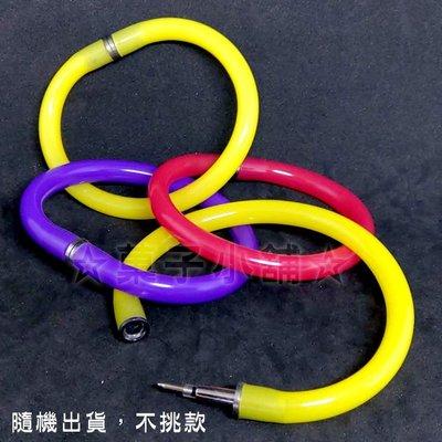 ☆菓子小舖☆《學生創意造型趣味辦公文具-果凍手環原子筆 可彎曲》