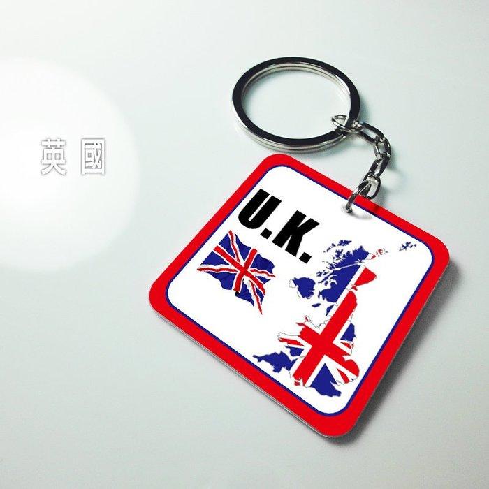 【衝浪小胖】英國旗鑰匙圈/多國造型可選購訂製