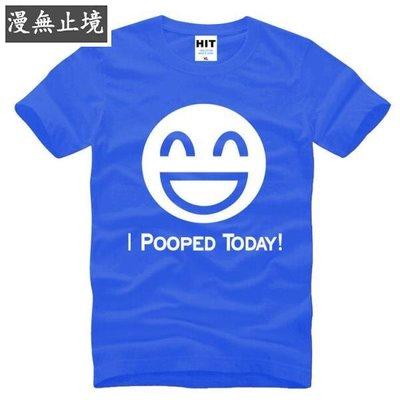 漫無止境 新款男式短袖T恤 I Pooped Today 笑臉 搞笑 個性創意 ebayy