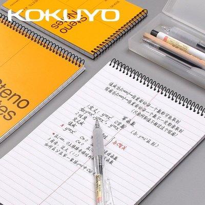 日本kokuyo國譽Gambol渡邊螺旋上翻本A5/A6隨身筆記本記事文具QLZ¥9@da90099
