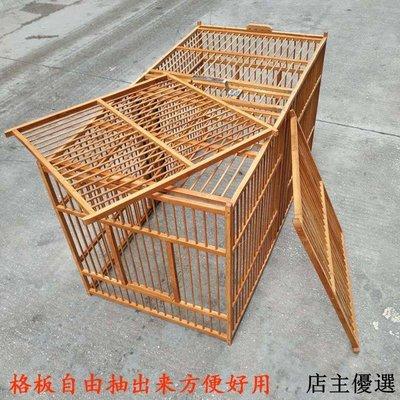 畫眉鳥打架公籠斗鳥攻籠精致比賽籠鳥籠老竹籠帶竹巢