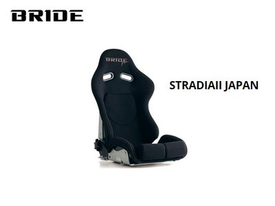 【Power Parts】BRIDE STRADIA II JAPAN 可調賽車椅(黑色)
