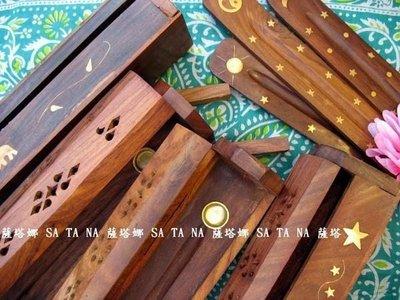 @~薩谷娜民族風:印度純手工製作~不挑圖_大盒_木頭刻花香盒 _線香/塔薰香專用!
