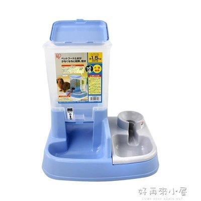 波奇網貓咪用品愛麗思狗狗自動餵食器狗狗飲水器寵物自動餵食器  igo