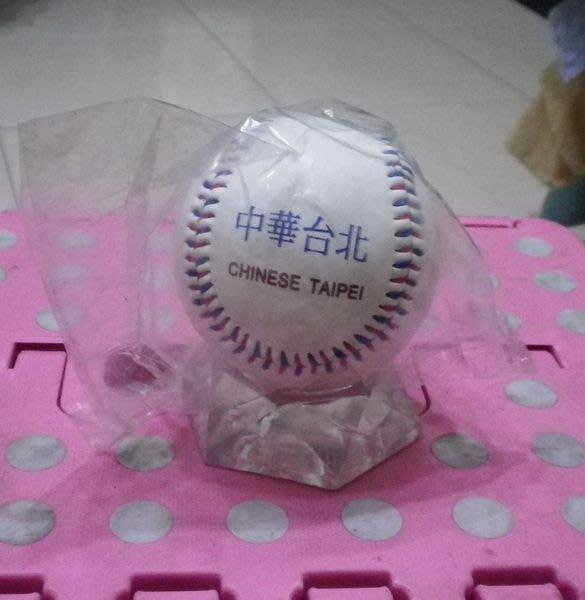 棒球天地-----中華台北.台灣加油紀念球.可供簽名.收藏用.2顆價