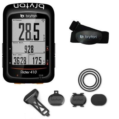 【免運費】Bryton Rider 410T 加大螢幕 附踏頻+軟式心跳 五大衛星聯網 ANT藍芽 自行車碼表