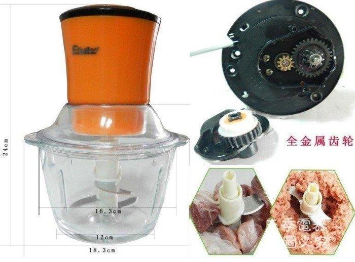 三季110v電動絞肉機果菜肉類料理機碎肉機粉碎機攪拌機(金屬齒輪雙刀片)BH353