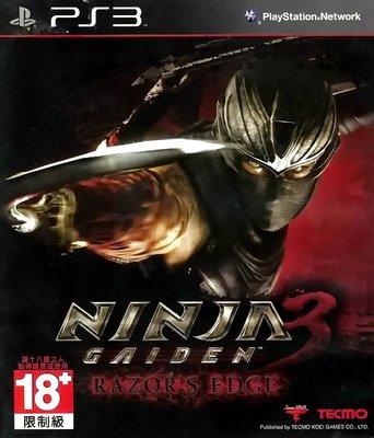 【二手遊戲】PS3 忍者外傳3 利刃邊緣 Ninja Gaiden 3 Razor
