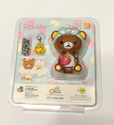 7-11 Rilakkuma 3D 八達通配飾 鬆弛熊 全新成人版