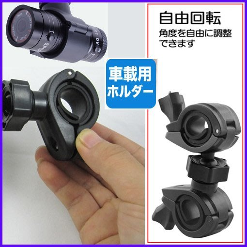 mio MiVue M500 M550 m580 plus摩托車行車紀錄器支架固定架鐵金剛王機車行車記錄器支架減震固定座