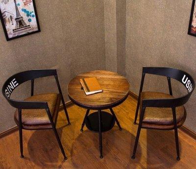 法國復古工業風餐桌椅組 美式早期酒吧休閒椅 咖啡廳酒店燒烤吧開店必備特色桌椅系列 by 我型我色