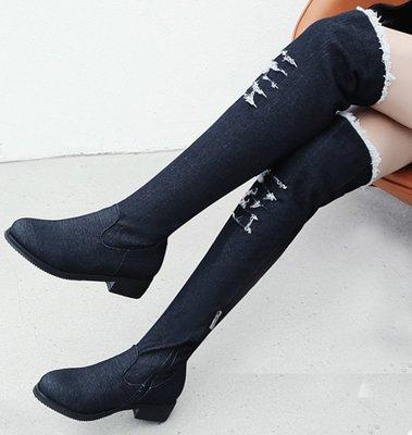 AS0162 44-47碼 牛仔 做舊 復古 過膝靴 長靴 長筒靴 馬靴  靴子 女靴 女鞋 大碼 女鞋 大尺碼女鞋