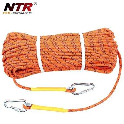【優上精品】戶外登山繩攀巖繩速降繩安全繩索逃生繩子保護裝備用品(Z-P3155)