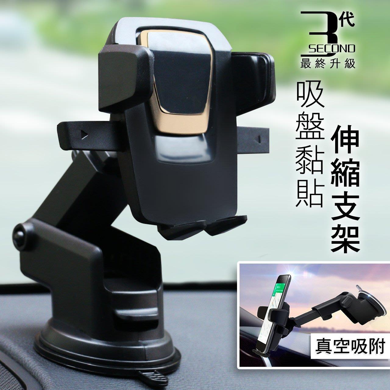 第三代 奈米黏貼吸附式手機架 導航架 GPS車架