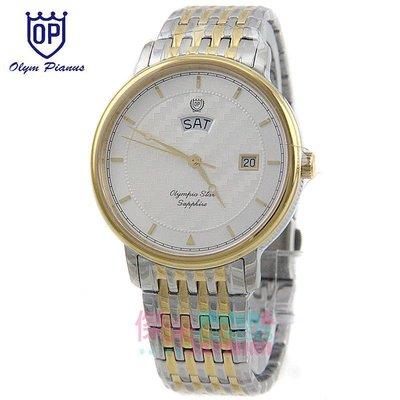 【JAYMIMI傑米】Olympia 奧林比亞OP 愛其華 全新原廠公司貨 超薄時尚立體格紋表面設計 銀色 對錶款 男款