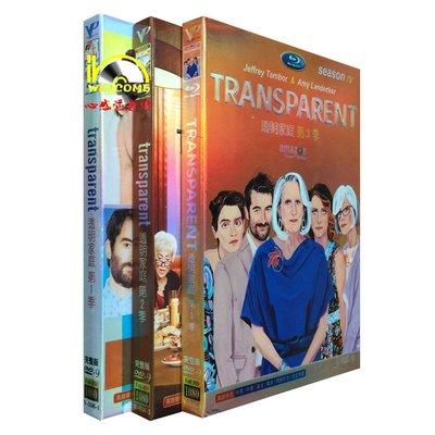 【樂視】 美劇高清DVD Transparent 透明家庭/透明人生1-3季 完整版 9碟裝DVD 精美盒裝