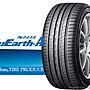 【新竹進發輪胎車業】 YOKOHAMA 橫濱 BluEarth-A AE50 195/55R15 205/65/15