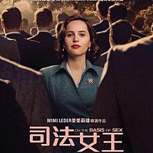 On the Basis of Sex 司法女王 (2018) (區碼 3) DVD 2019 (包郵)
