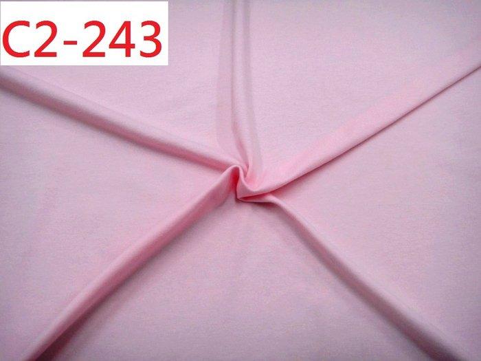 (特價10呎300元) 布料 拼布 批發零售【CANDY的家2館】精選布料 C2-243 純棉粉色針織圓領線衫上衣料