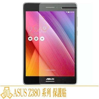 3C雜貨- ASUS ZenPad Z380 Z380C Z380KL Z380M 亮面保護貼 平板貼 螢幕貼 保護貼 台中市