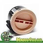 【NanoColor 彩印新樂園】EPSON MX200DNF 200DNF【環保碳匣】S050709 含稅 另有貨到付