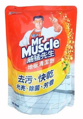 【B2百貨】 威猛先生愛地潔地板清潔劑-清新檸檬(1800ml) 4710314226428 【藍鳥百貨有限公司】