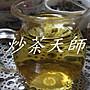 【炒茶天師】{5斤送1斤} 高海拔手採烏龍茶葉$780/斤 喉韻甜水回甘 人氣商品 台灣茶