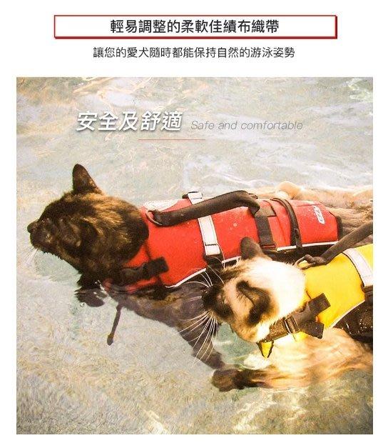 汪旺來【免運】澳洲 EZYDOG標準型浮水衣S號/小型犬-兩種顏色-浮力衣/外出/寵物救生衣/狗泳衣/水療復健衣
