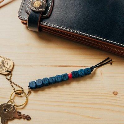 {BTO} BLUE BLOOD - 植物藍染木珠掛件 鑰匙鏈 吊飾