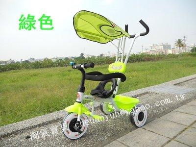 【淘氣寶貝】1679 兒童手推三輪車~~兒童三輪腳踏車 帶遮陽蓬 現貨特價*****