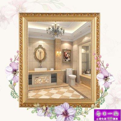 歐式實木黏貼浴室鏡子化妝鏡梳妝洗手間廁...