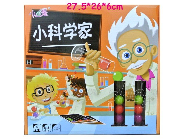 寶貝玩具屋二館☆【智力】邏輯進階益智遊戲---小科學家瘋狂實驗室空間邏輯挑戰遊戲54題8837(大)