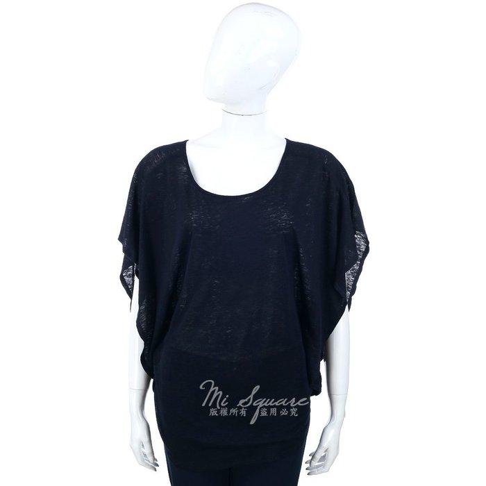 米蘭廣場 ALLUDE 深藍色荷葉袖剪裁設計短袖上衣 1320273-34