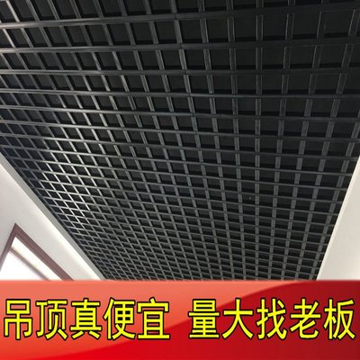 (滿669-50元)鋁格柵吊頂塑鋼格柵pvc塑料格蘭木紋鐵格柵吊頂網格天花吊頂材料