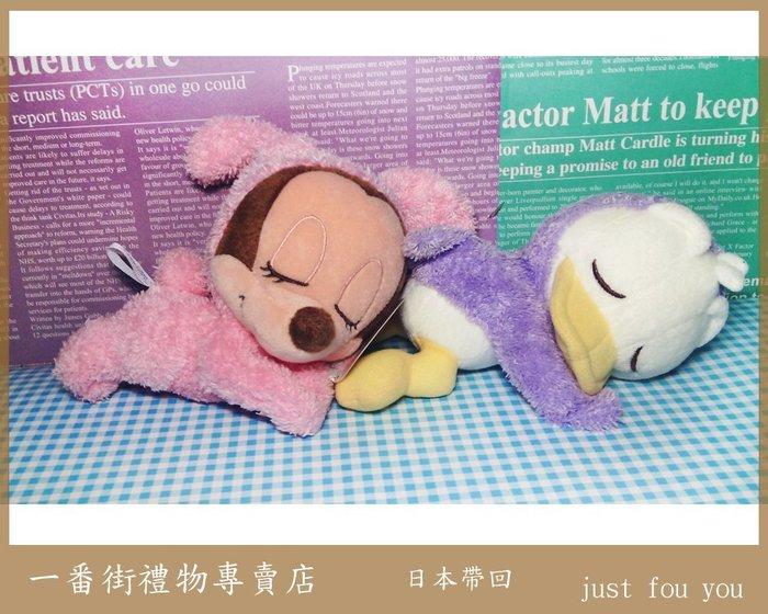 一番街禮物專賣店☆日本帶回☆米奇&唐老鴨Baby娃兒趴趴睡著了~單件價~最佳禮物^^