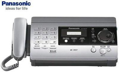 【KX-FT516】Panasonic...