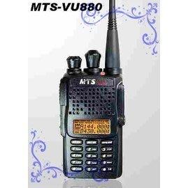 ~泛宇~MTS~VU880 雙頻 雙顯示 雙待機 無線電對講機~來電 店更 ~