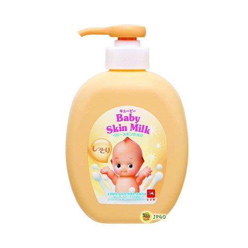 【JPGO】日本製 COW牛乳石鹼 全身可用 Baby Skin Milk 嬰兒潤膚乳液 330ml~無香料006