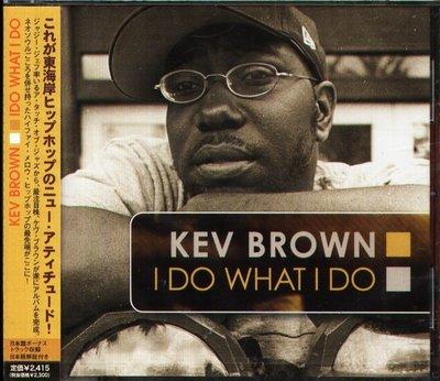 K - Kev Brown - I Do What I Do - 日版 +2BONUS - NEW