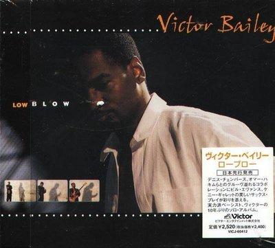 (甲上唱片) Victor Bailey - Low Blow - 日盤
