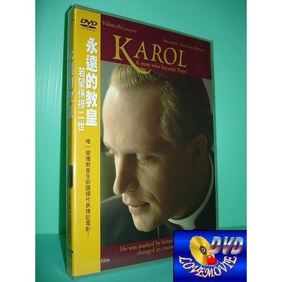 三區台灣正版【永遠的教皇若望保祿二世Karol-a Man Who Became Pope(2005) 】DVD全新未拆