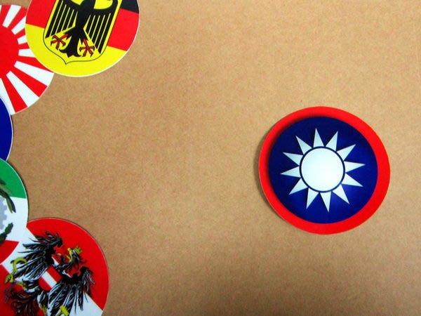 【衝浪小胖】中華民國徽旗圓形登機箱貼紙/抗UV防水/Taiwan/台灣/多國款可。客製商品