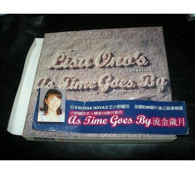 OK 小野麗莎 流金歲月 + 側標  BOSSA NOVA Lisa Ono   As time go 精選